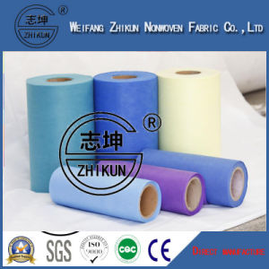Disposable Surgical Gown PP Spunbonded Nonwoven Fabric