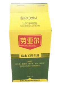 6-Layer 500ml Milk/ Juice/Cream/Wine/Yoghurt/Water Gable Top Carton pictures & photos