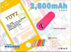 2000 mAh for Samsung Original Power Bank with LED Torch for iPad/iPhone (TOYZ-01)