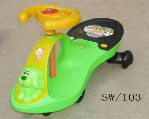 2016 China Plastic Swing Car Ce Approved pictures & photos