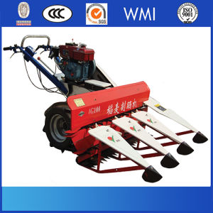 Mini Rice Reaper Model 4G80 Made in China pictures & photos
