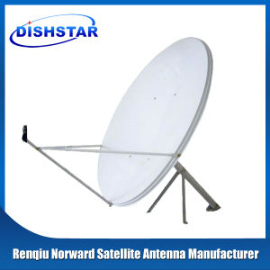 Ku Band 100cm Satellite Dish Antenna with Wall Mount Base