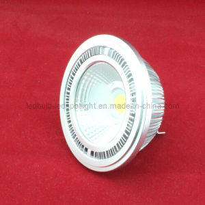 5W/7W/9W/12W/15W 85V-265V 12V COB LED Spotlight AR111 Es111 pictures & photos