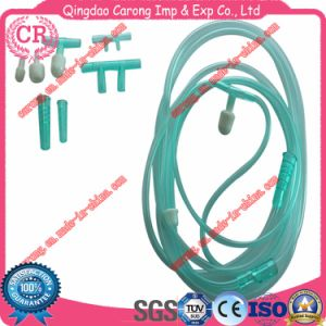 Medical Disposable Nasal Oxygen Cannula pictures & photos