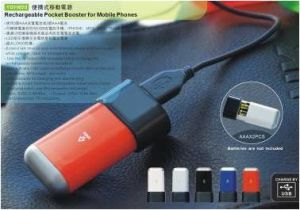 Rechargeable Pocket Booster for Mobile Phone (TSD850)