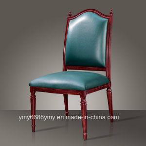Timber Grain Efflect Aluminum Banquet Royal Chair