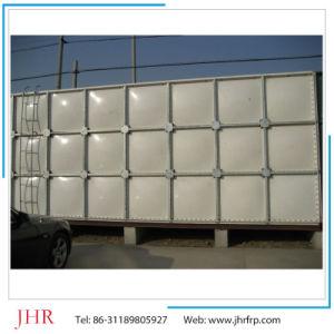Fiberglass GRP SMC FRP Panel Storage Water Tank pictures & photos