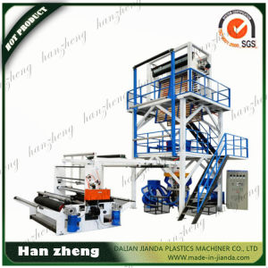Single Screw Rotary Head Agriculture Film Blowing Machine Sjm-Z70-1-1600-2200 pictures & photos