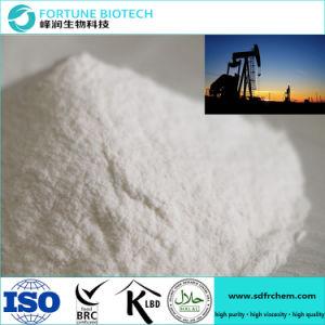 Low Viscosity Petroleum Grade CMC Powder Passed SGS pictures & photos