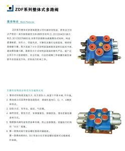 Hydraulic Monoblock Control Valve Double Overload 2 Spools Flow Types pictures & photos