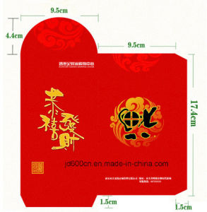 Lucky Festival Red Envelope Wholesale pictures & photos