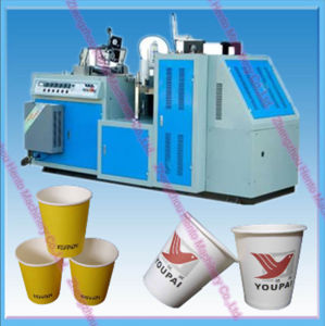 Fully Automatic Paper Cup Making Machine From Direct Factory pictures & photos
