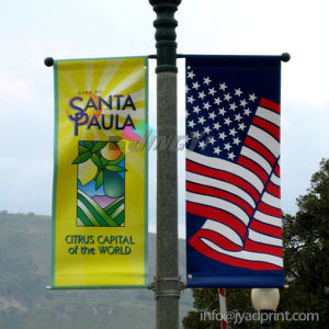 Custom High Quality Vertical Street Lamp Pole Banners For Advertising Event pictures & photos