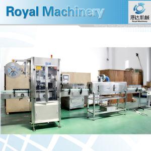 250bpm Bottle Label Shrink Automatic Labeling Machine (SLM-250B) pictures & photos