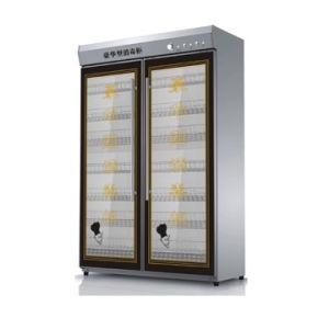 Lighted Bar Cabinet