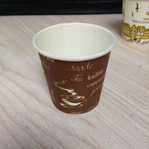 Custom Printed Disposable 4oz Paper Cup for Beverage pictures & photos