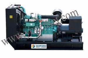 Yuchai Diesel Generator Set (175KW/219KVA)
