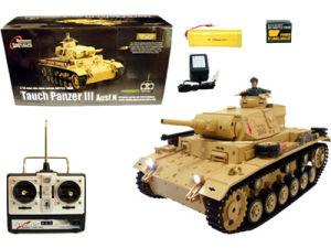 R/C Tank (HL3849)