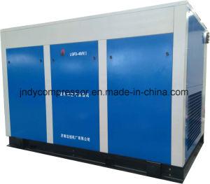 LGFD-40/8-II Compressed Screw Air Compressor pictures & photos