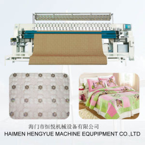 Quilting & Embroidery Machine