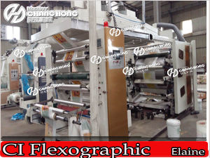 High Speed Central Drum Flexo Printing Machine Rolling Type pictures & photos