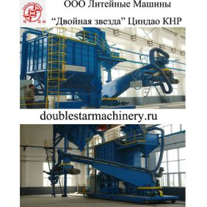 S28 Continuous Screw Type Sand Mixer (with ISOBV SGS) pictures & photos