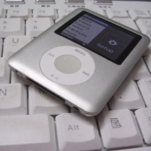 "4 GB 1.8"" Widescreen Digital MP4 Player Media Player with Game, Radio, Calendar, Speaker"