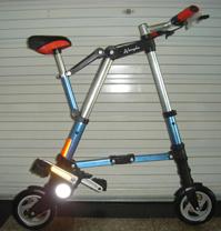 Blue A-Bike (8 inch)