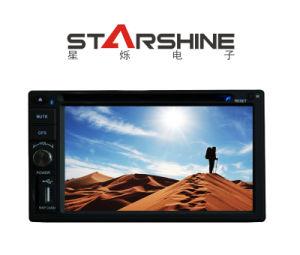 Car DVD-6.2′′universal (XS-6208)