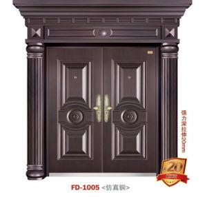 Entrance Door Iron Door Metal Door Entry Door Exterior Door (FD-1005) pictures & photos