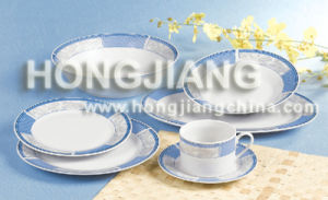 32PCS Porcelain Dinner Set (022#)