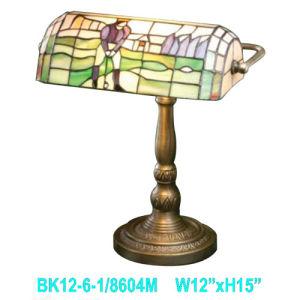 Tiffany Table Lamp (BK12-6-1-8604M)
