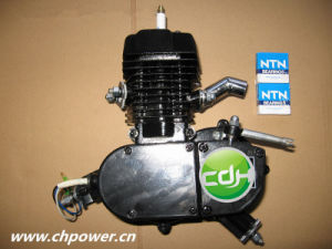 NTN Bearing Engine Kit pictures & photos