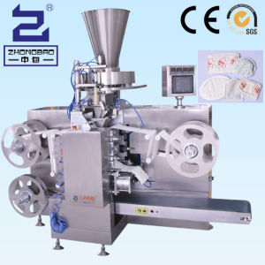 Abnormal Shape Warm Pad & Double-Line Packing Machine pictures & photos