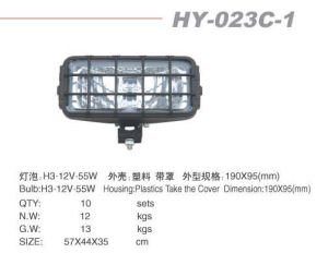 190x95 Mm Fog Lamp