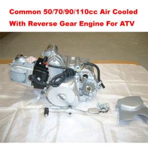 50cc/70cc/110cc/125cc/150cc/200cc/250cc Engines For Atvs (DG-P015)