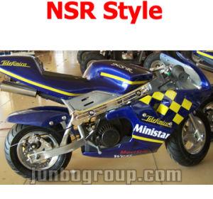 Pocket Bike, Mini Moto with NSR Style Sticker (DR160)