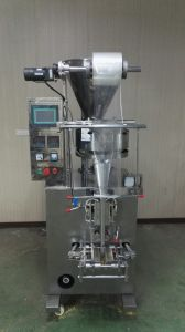 Small Filling Sealing Cutting Packing Machine pictures & photos