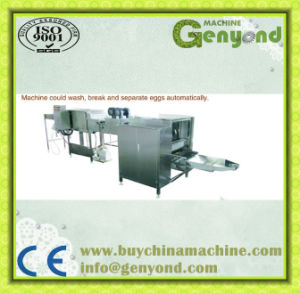 Rotary Type Yolk and White Separating Commercial Egg Breaking Machine pictures & photos