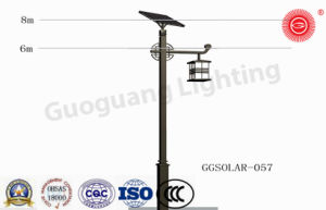 Ggsolar-057 Chinese Style Solar Energy Street Light pictures & photos