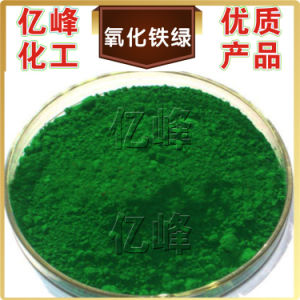 Industrial Grade Iron Oxide Green, Inorganic Pigment for Ceramic, Coating, Printing, Painting, Ink, Building Material and Rubber, etc. pictures & photos