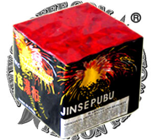 Thunder King 16 Shots Fireworks Cake pictures & photos