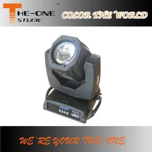 Professional Ce and RoHS Approved Disco Equipment pictures & photos