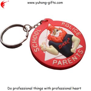 Eco-Friendly OEM Factory Price Keyring for Promotion (YH-KC032) pictures & photos