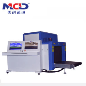 High Resolution X-ray Luggage and Baggage Scanner for Aiport and Checkpoint