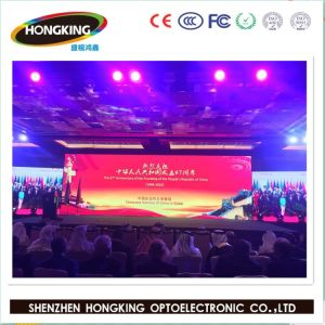 China Super HD P4 Indoor LED Panel for Stage Preformance pictures & photos