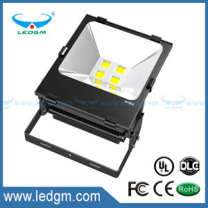 70W Waterproof Outdoor LED Flood Light IP66 5 Years Warranty pictures & photos
