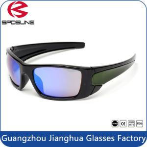 Anti UV400 Protective Polarized Fishing Eyeglasses Strap for Sports pictures & photos