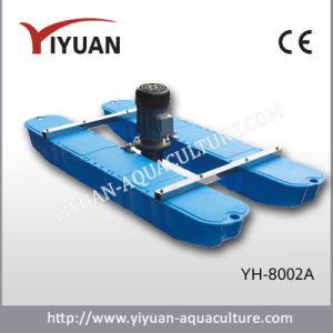 Yh-8002A 2HP, 1, . 5kw, Jet Aerator, High Quality Aquaculture Equipment pictures & photos