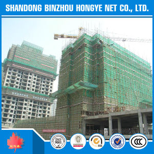 Green 100% Virgin HDPE Construction Building Safety Net pictures & photos